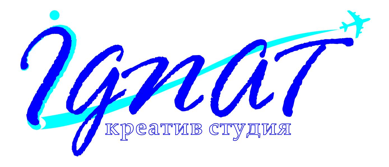Logo_IGNAT_cur